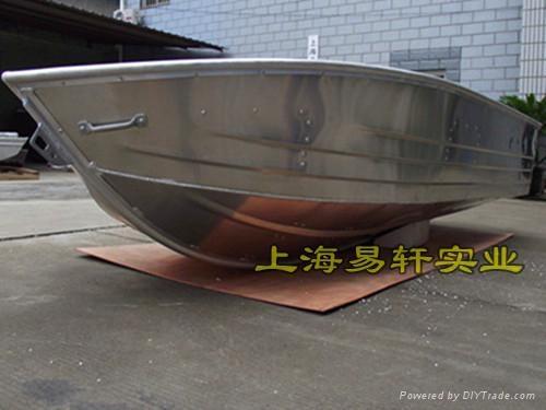 鋁合金小艇-A 2