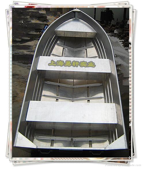 鋁合金小艇-A 1