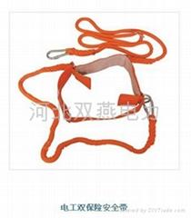 雙燕電工安全帶