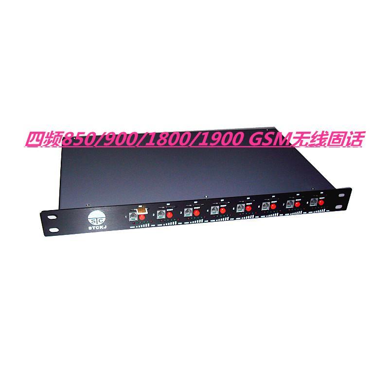 8路GSM無線固話1U結構四頻率無線固話 4