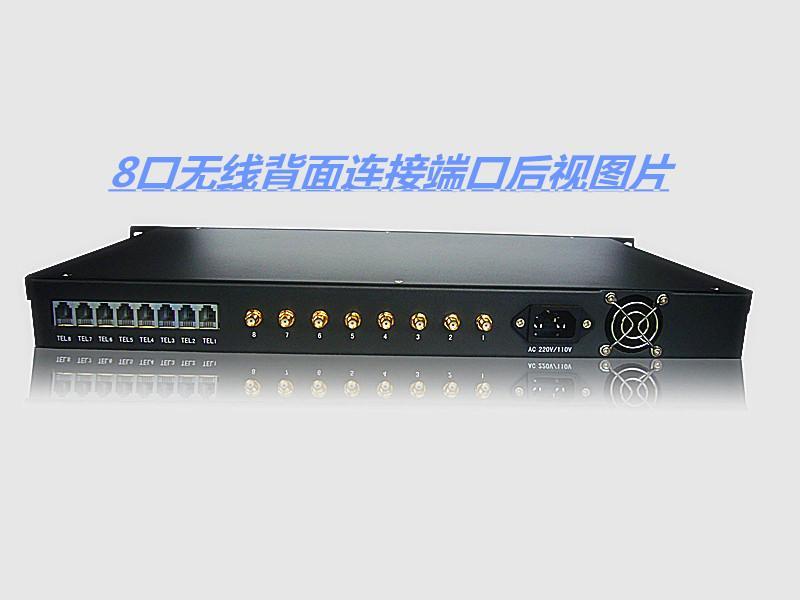 8路GSM無線固話1U結構四頻率無線固話 5