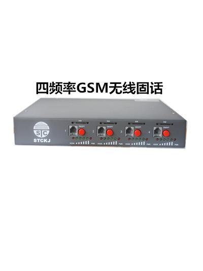 顺天昌4路插手机卡GSM无线固话 2