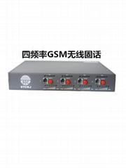 順天昌4路插手機卡GSM無線固話