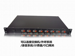 4G全網通無線固話平台聯通移動電信無線固話