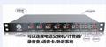 全网通无线固话FWT支持电信联通移动无线固话 2