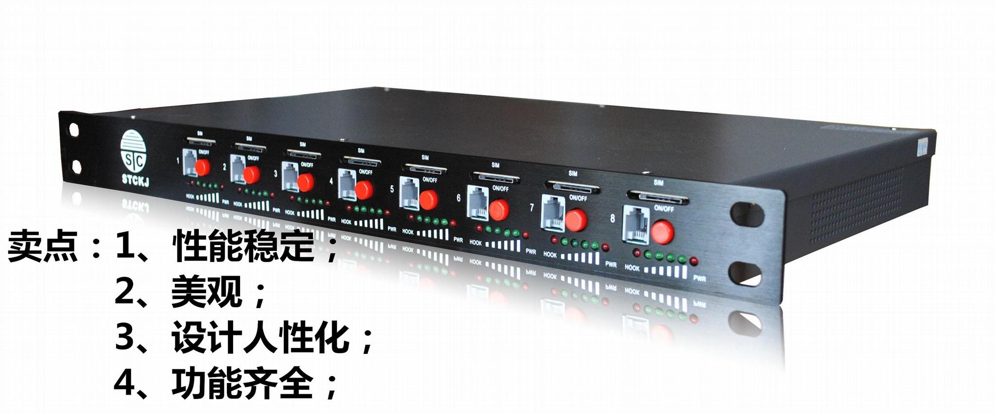 全网通无线固话FWT支持电信联通移动无线固话 4