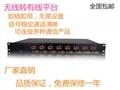 4G全网通无线固话平台联通移动电信无线固话 1