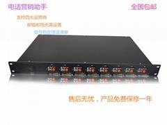 8路GSM無線固話1U結構四頻率無線固話