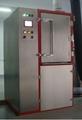 Cryogenic Deflashing Machine for Rubber Shoe Soles 4