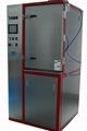 Cryogenic Deflashing Machine for Rubber Shoe Soles 1