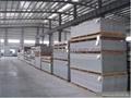 supply China aluminum plastic composite