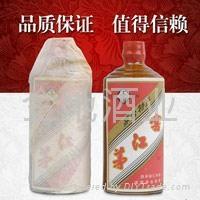 貴州86年茅江窖酒