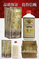 93年賴茅酒
