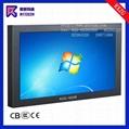 锐新RXZG-8210B防暴防水防尘触摸液晶电脑电视一体机 1