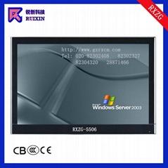 锐新RXZG-5506高光触摸液晶显示器