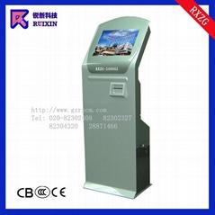 銳新RXZG-200002立式觸摸查詢一體機(帶打印機)