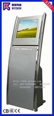 銳新RXZG-2000016立式觸摸查詢一體機