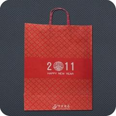 Kraft Paper Bag With Flat Handle