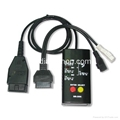 High quality OBD2 CAN BUS Service