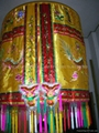 Ceremonial umbrella for religion ceremony, wedding, collection, prop 1