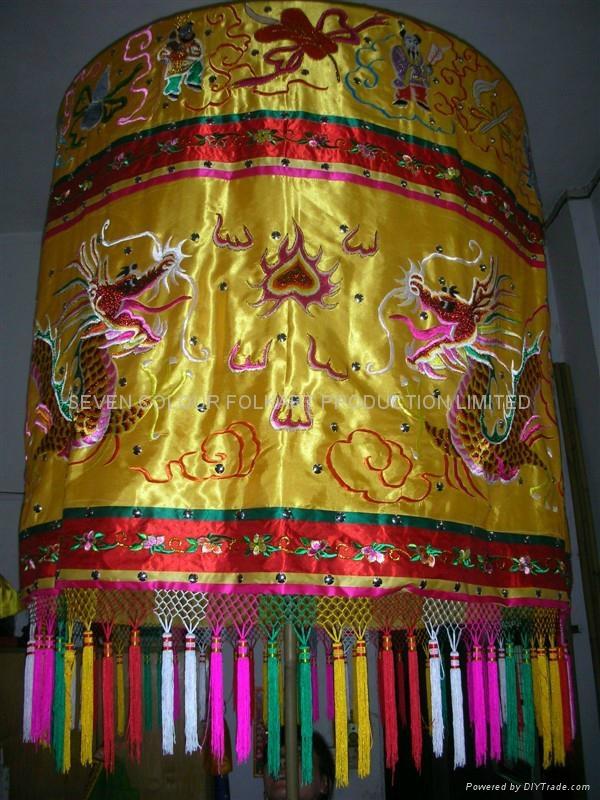 Ceremonial umbrella for religion ceremony, wedding, collection, prop 2