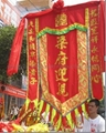 Embroidered banner for Chinese