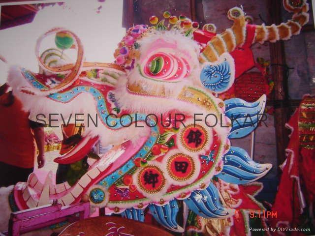 Chinese blue dragon 1