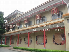 SEVEN COLOUR FOLKART PRODUCTION LIMITED