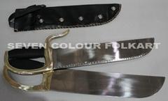 Wing Chun Blades