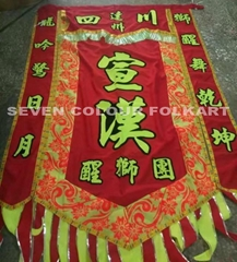 Banner for lion dance group