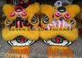 Gold-yellow wool lion