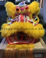 Foshan lion with gold-yellow wool