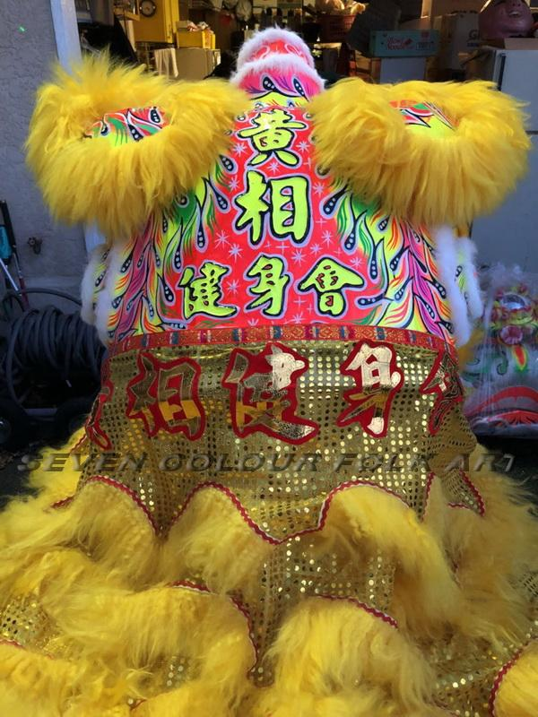 Foshan lion with golden yellow wool 3