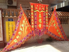 Banner and flags set for lion dance group