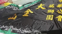 Embroidered banner and flags for association