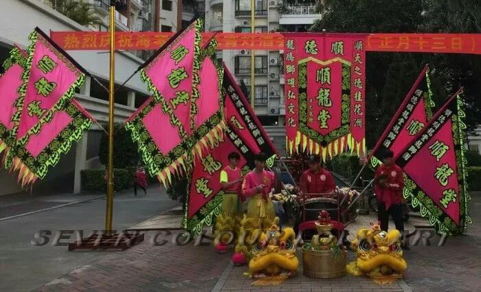 Flags set for lion dance 1