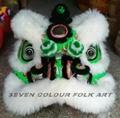 Fut San lion