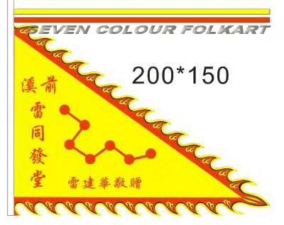 7 stars flags for lion dance team in different colors and sizes 4