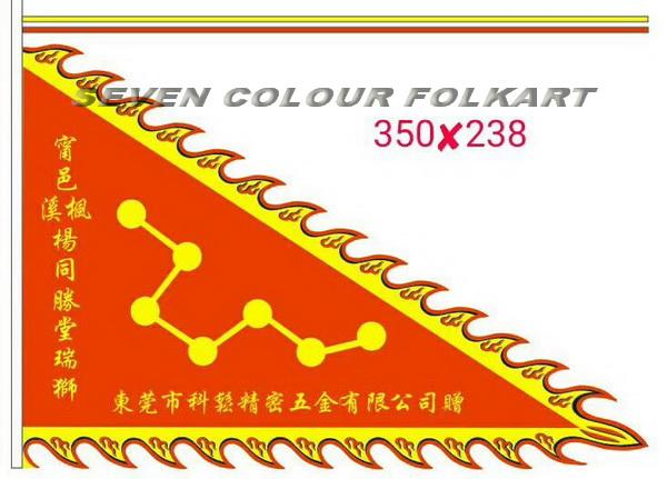 7 stars flags for lion dance team in different colors and sizes 1