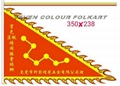 7 stars flags for lion dance team in different colors and sizes
