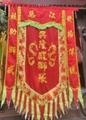 Printed lion team banner 17