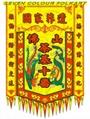 Printed lion team banner 4