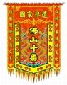 Printed lion team banner 5