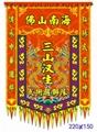 Printed lion team banner 8
