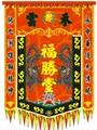 Printed lion team banner 12