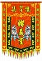 Printed lion team banner 13