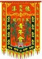 Printed lion team banner 15