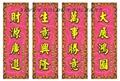 Printed scrolls 6