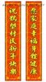 Printed scrolls