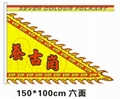 Triangle flags with printing for lion dance team in different designs
